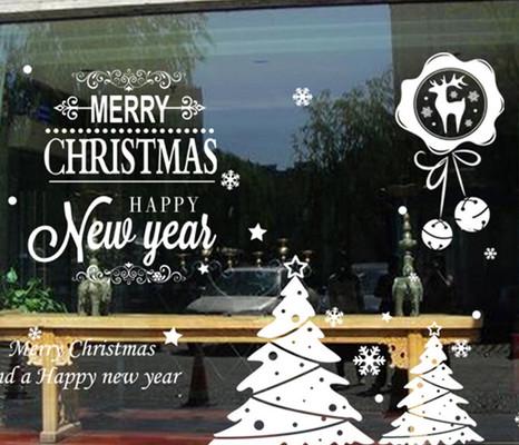 christmas windows 3.jpg