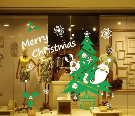 merry-christmas-wall-art-decal-sticker.j