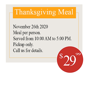 thanksgiving_meal_Spiral_Ham_Dinner.png
