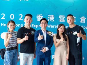 Congratulations to Nexen Member -YunExpress Asia Pacific Hub Grand Opening Ceremony🎉