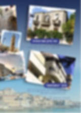 מרכז היהלומים תל אביב
