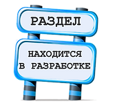 r-v-razr.png