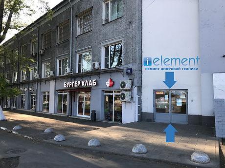 Вход iElement.jpg