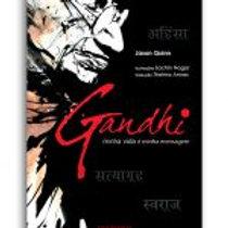 Gandhi: minha vida é minha mensagem