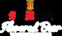sanmiguel-flavoredbeer-logo.png