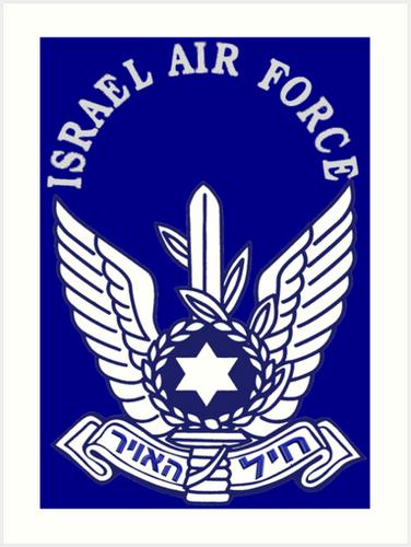 Israel Air Force.png
