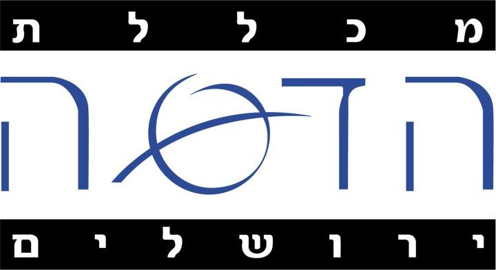 Hadasa_College_Jerusalem_Logo.png