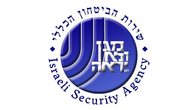 Shabak-logo-001.jpg