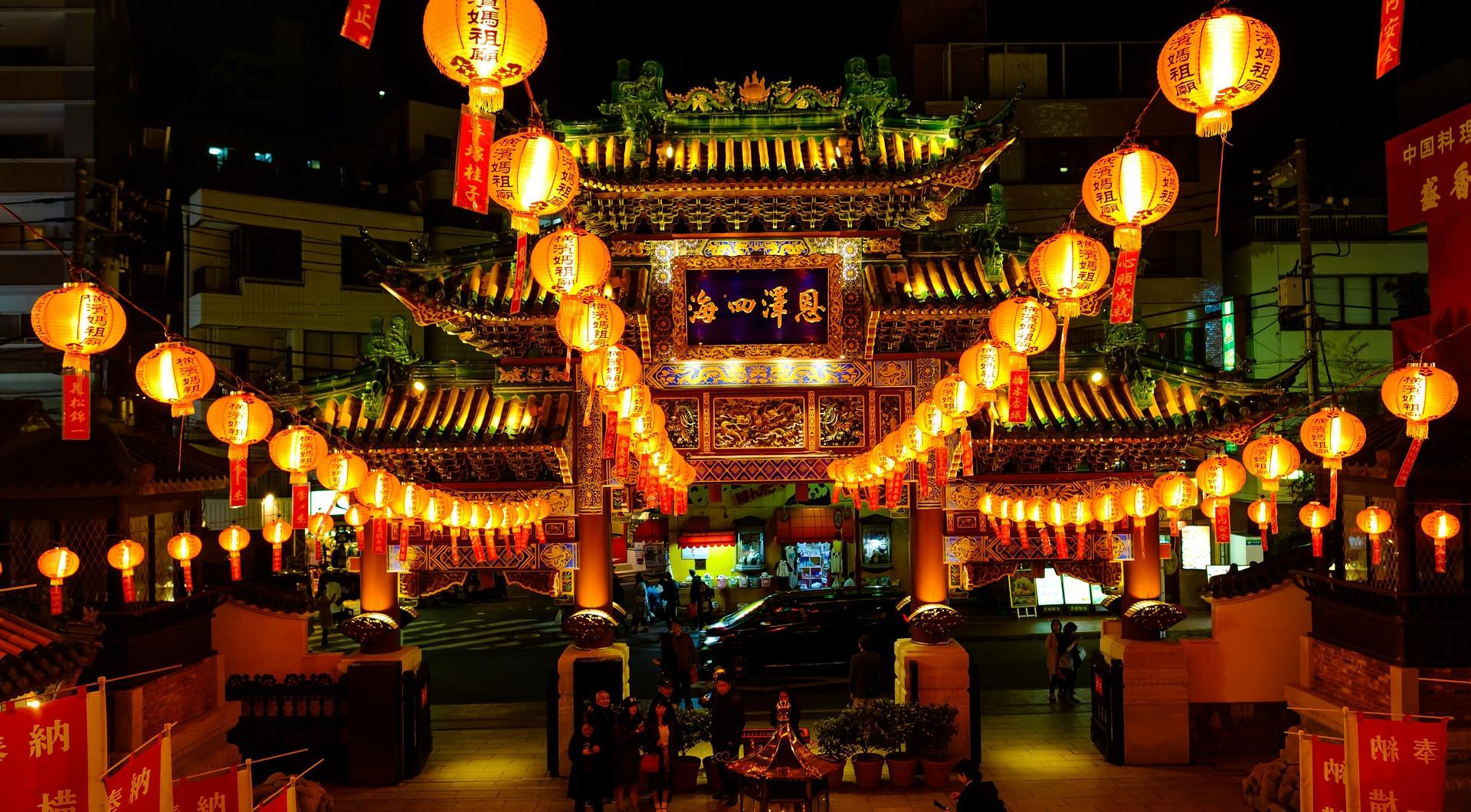 Chinatown_wude