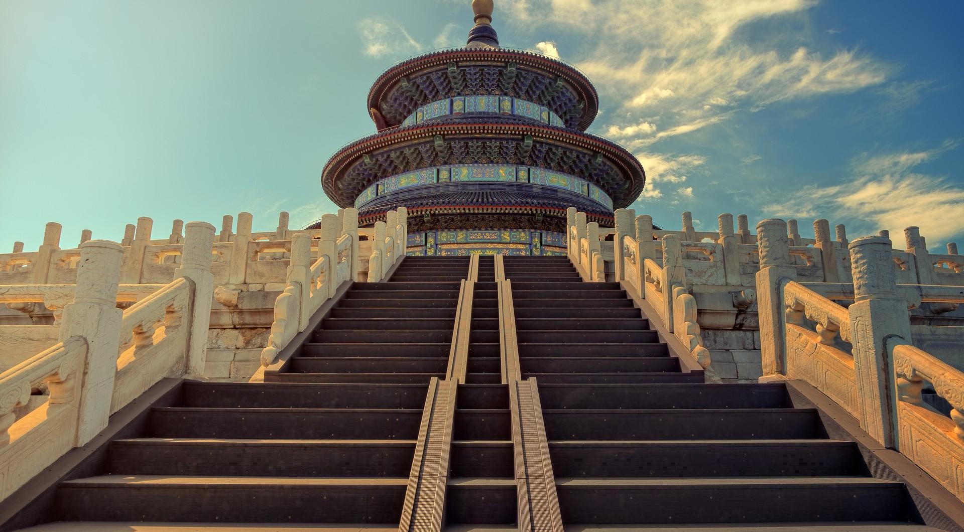 Beijing_wude
