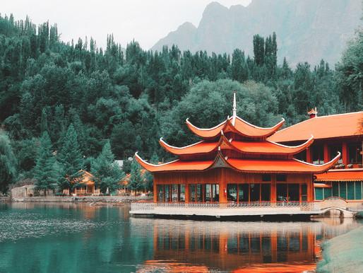 Die fünf Elemente der taoistischen Lehre 五个要素