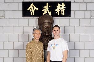 Martin und Chow.JPG