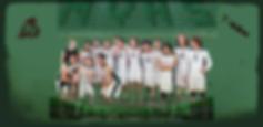 2020 Boys Varsity (1) (1).png