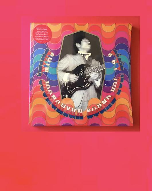SHIN JOONG HYUN- Sound Splatter Colour 3 Vinyl SET