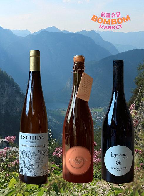 Austrian Bottles