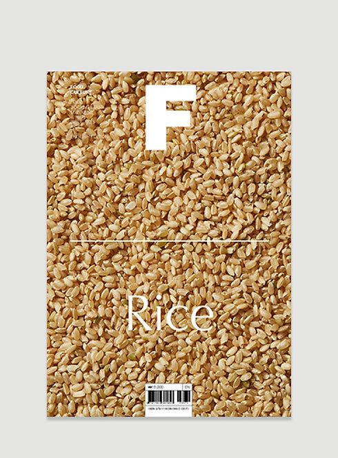 Magazine F -  Rice