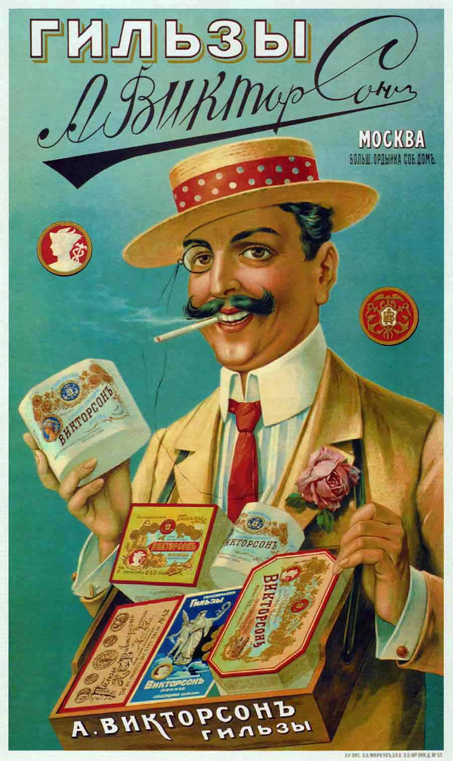 A. Viktorson Cigarette Papers