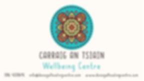 Carraig an Tsiain circle.jpg