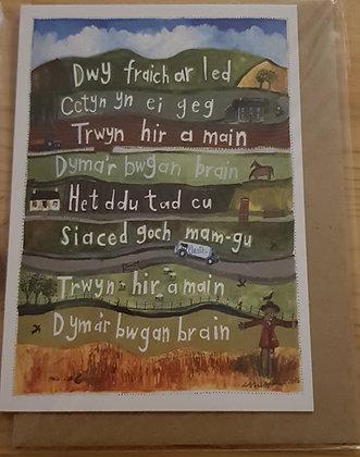 Lizzie Spikes Driftwood designs card -  Bwgan Brain
