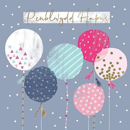 Carden Penblwydd Hapus / Happy Birthday Card -balloons