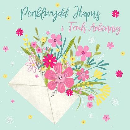 Carden Penblwydd Hapus Merch Arbennig/Happy Birthday SpecialDaughter Card