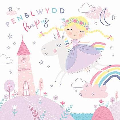Carden Penblwydd Hapus / Happy Birthday Card - Unicorn and Fairy