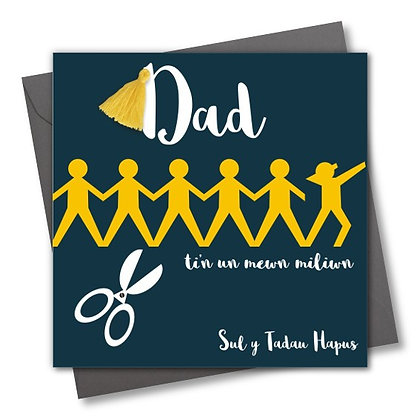 Carden Sul y Tadau/Father's Day Card