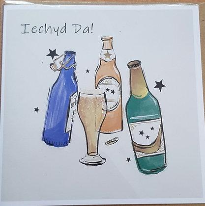 Carden - Iechyd Da / Greeting Card - Cheers