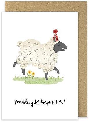 Dafad Penblwydd Hapus card