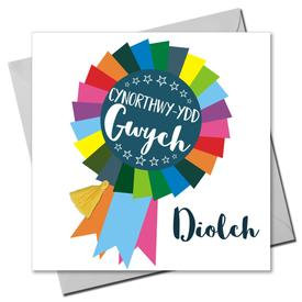 Carden Cynorthwy-ydd Gwych Diolch/ Great LSA Thank you