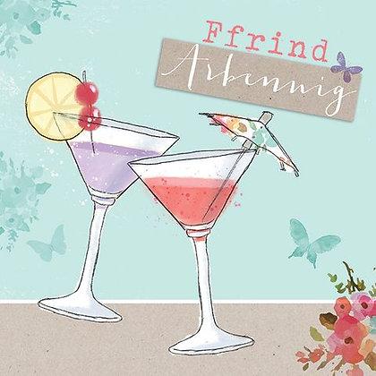 Carden  Ffrind Arbennig/  Special Friend Card