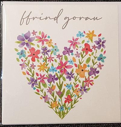 Ffrind Gorau (Best Friend)  Greeting Card