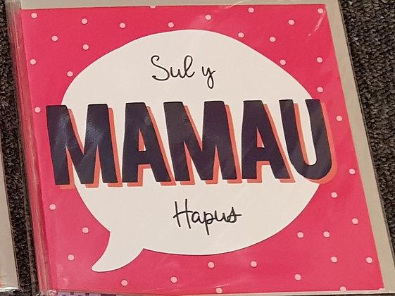 Draenog - Cardiau Sul y Mamau Hapus POP17
