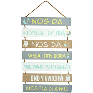 Nos Da, Cysga Dy Ora Welsh Hanging Sign