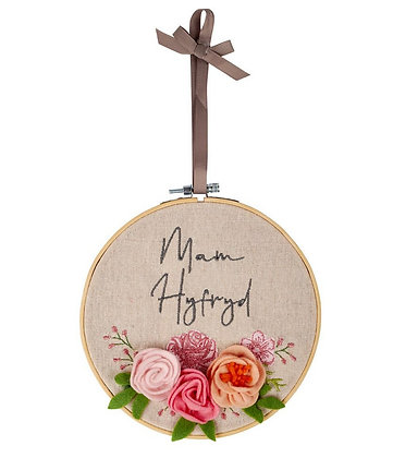 """Cylch Blodau """"Mam Hyfryd"""" (Wonderful Mum)"""
