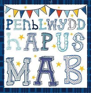 Carden Penblwydd Hapus Mab / Happy Birthday Son Card