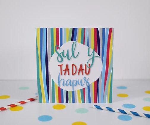 Carden Sul y Tadau Hapus/ Happy Fathers Day card
