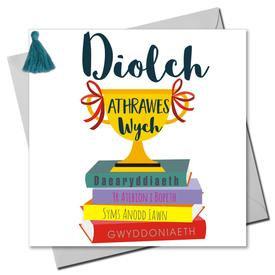 Carden Diolch Athrawes Gwych/ Thank you Brillaint Teacher (female) Card