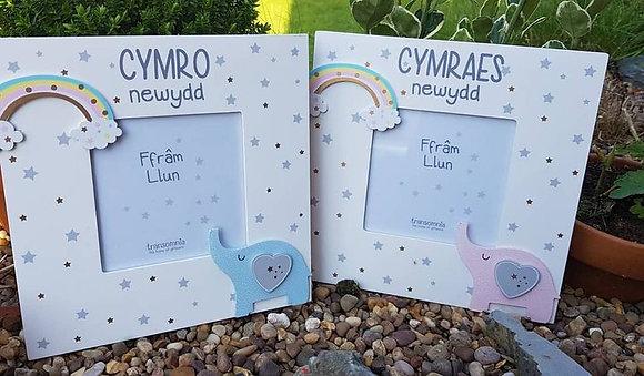 Welsh Baby Photo Frame Cymro/Cymraes