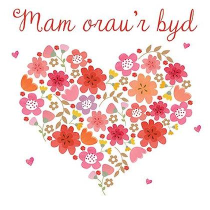 Carden Sul y Mamau - Mam orau'r byd - Worlds best Mum