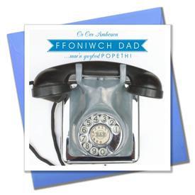 Carden Sul y Tadau - Ffoniwch Dad/ Call Dad - Father's Day Card