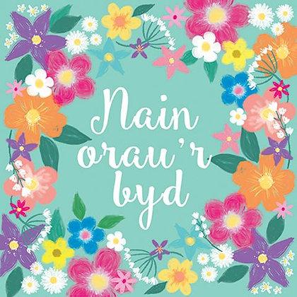Carden Sul y Mamau - Nain orau'r byd - Worlds best Grandma - Welsh Lady