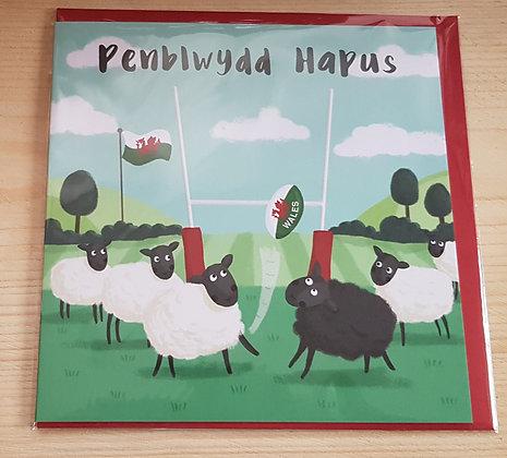 Carden Penblwydd Hapus Defaid Rygbi  (Happy Birthday)