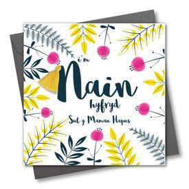 WELSH MOTHER'S DAY CARD GRANDMA - I'M NAIN HYFRYD SUL Y MAMAU HAPUS