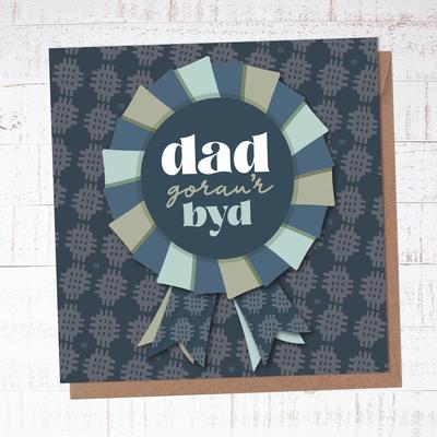 Carden Dad Gorau'r Byd- Sul y Tadau/ Best Dad in the World- Father's Day card