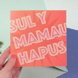 Draenog - Cardiau Sul y Mamau Hapus POP16