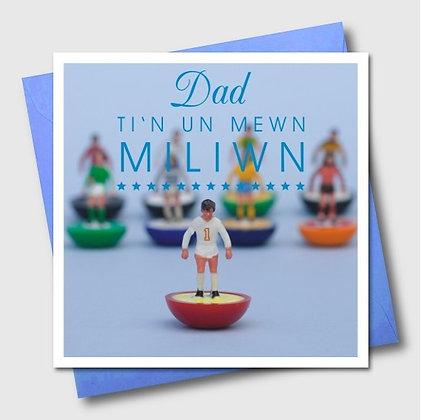 Carden Sul y Tadau Ti'n un mewn milwiwn/Father's day card One in a Million