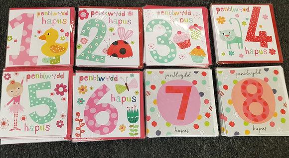 Cardiau Cymraeg  Penblwydd Hapus Merch 1 - 8 Happy  Birthday Cards