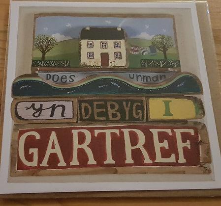 Lizzie Spikes Driftwood design Square card -  Does unman yn debyg i gartref