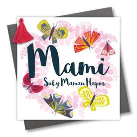 WELSH MOTHER'S DAY CARD - MAMI  SUL Y MAMAU HAPUS